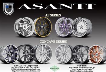 2013_new_asanti_ads.jpg