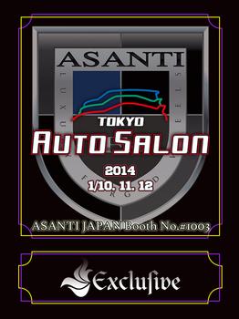 ASANTI_AUTO_SALON.jpg