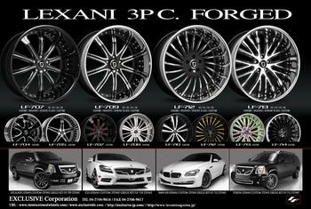 EXCLUSIVE_var_New-Lexani-3pc.jpg