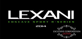 b_2014 Lexani Signature Series PR -1.jpg