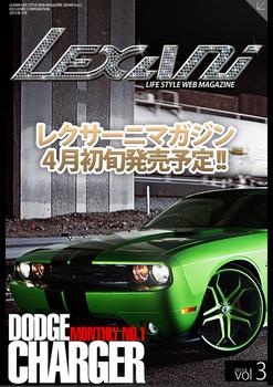 lexani_magazine_ads.jpg